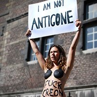 I Am Not Antigone