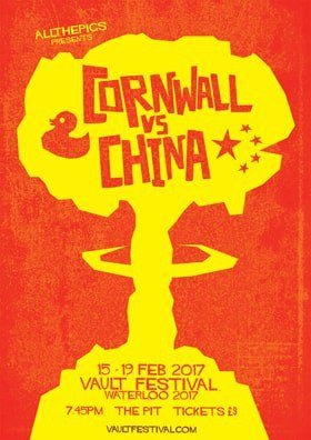 Daniel Hallissey Cornwall vs China