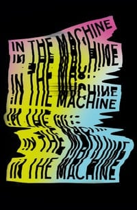 Fire In The Machine