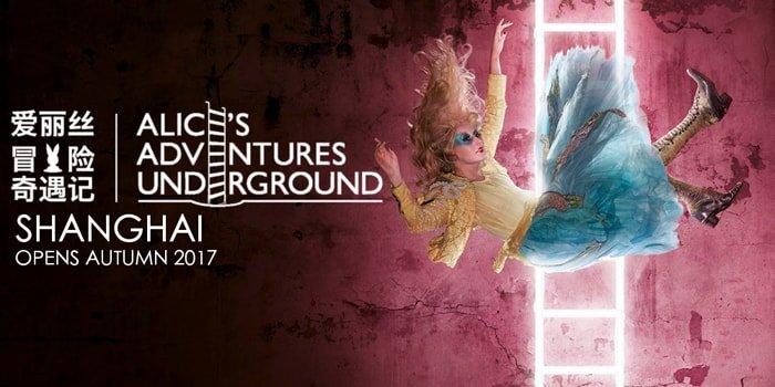 Alice's Adventures Underground in China