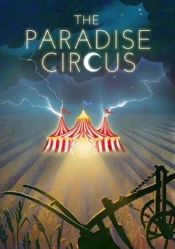 The Paradise Circus