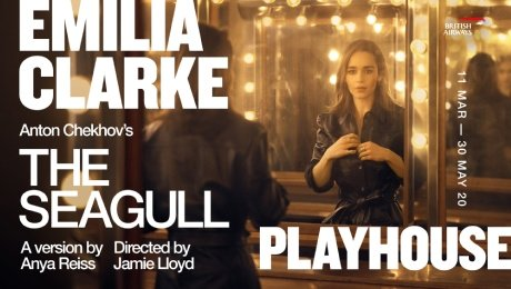 The Seagull at the Playhouse Theatre