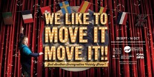 We Like To Move It Move It at St Margarets House